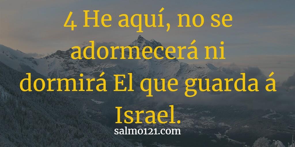 salmo 121 4 imagen