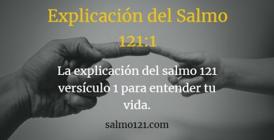 salmo121 1